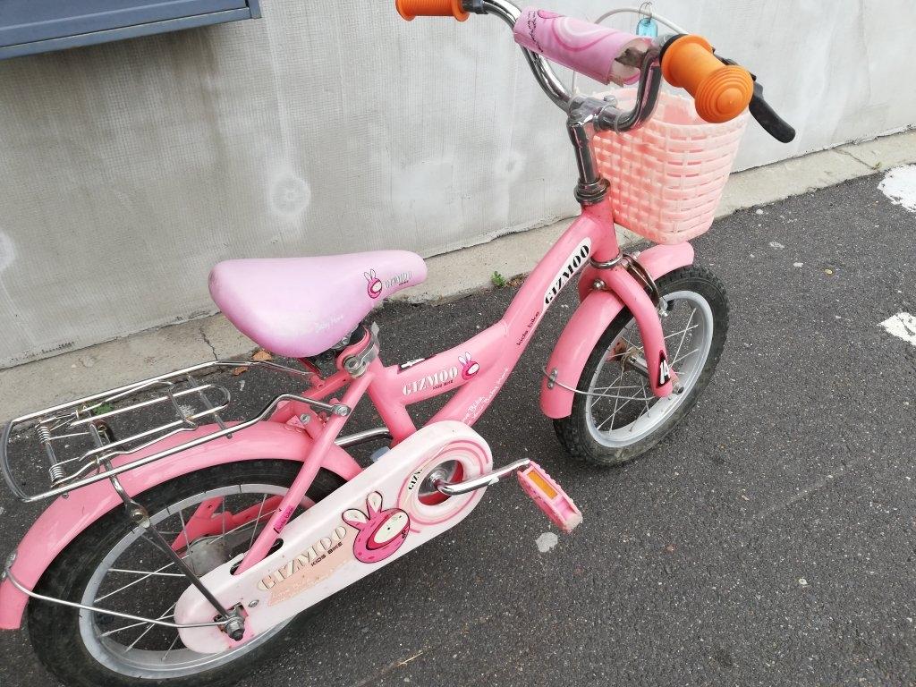 Újszerű GIZMO 14″ kontrafékes kerékpár!