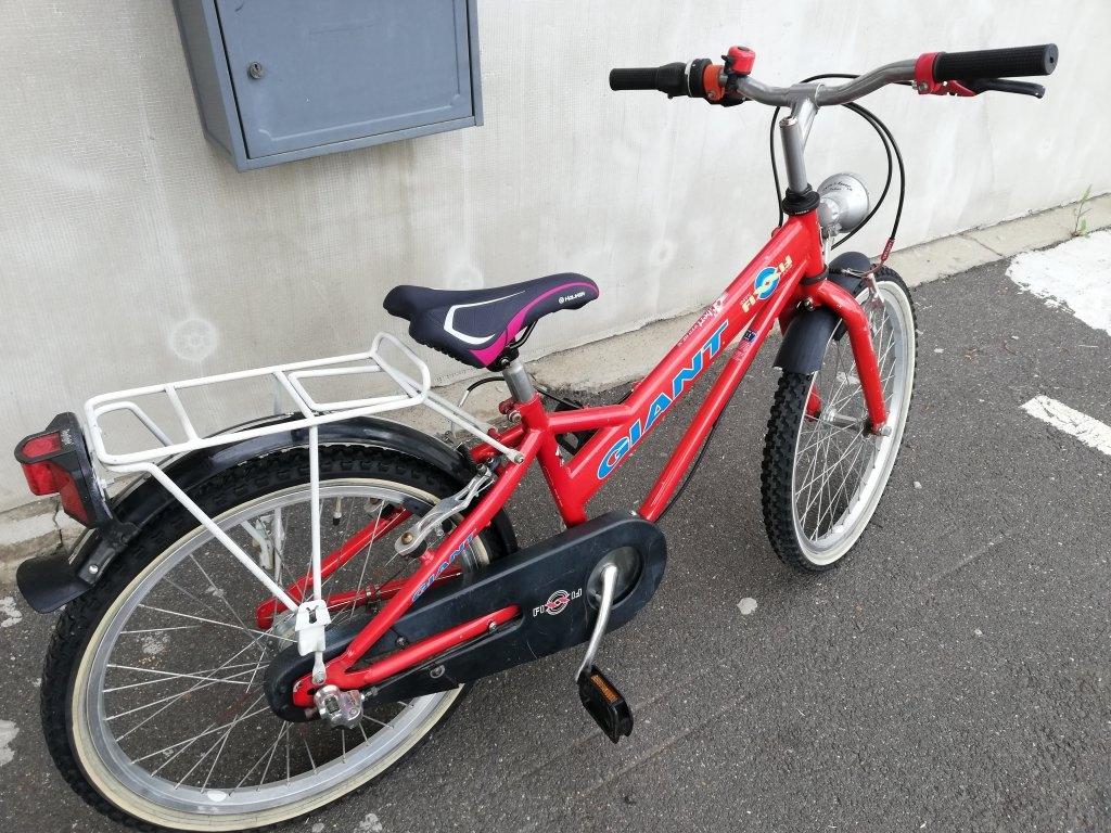 GIANT 20″ agyváltós kerékpár!